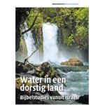Water in een dorstig land (dvd)